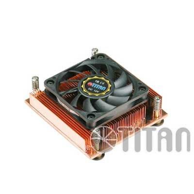 Disipador socket 478 Pentium IV Hasta 3,5 Ghz.
