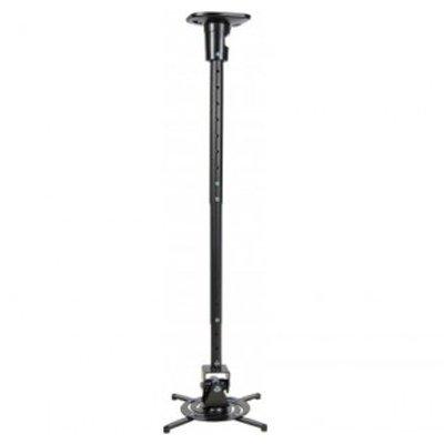 Soporte de techo para proyector con brazo largo 110 cms para proyectores import cable - Soporte para proyectores techo ...